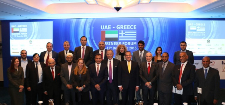 UAE ? GREECE Business Forum , Athens , Greece was attended by DCMMI members